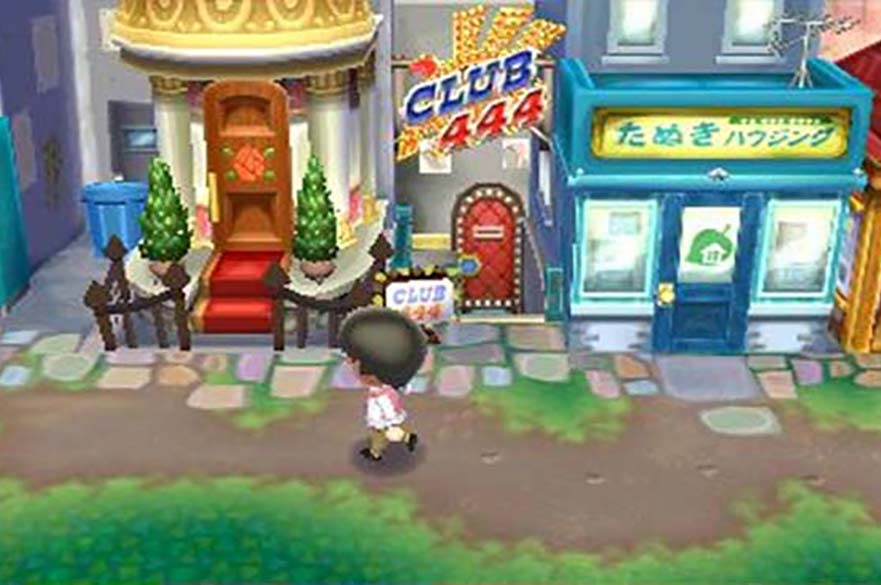 Screenshot from the video game 'Animal Crossing: New Leaf'