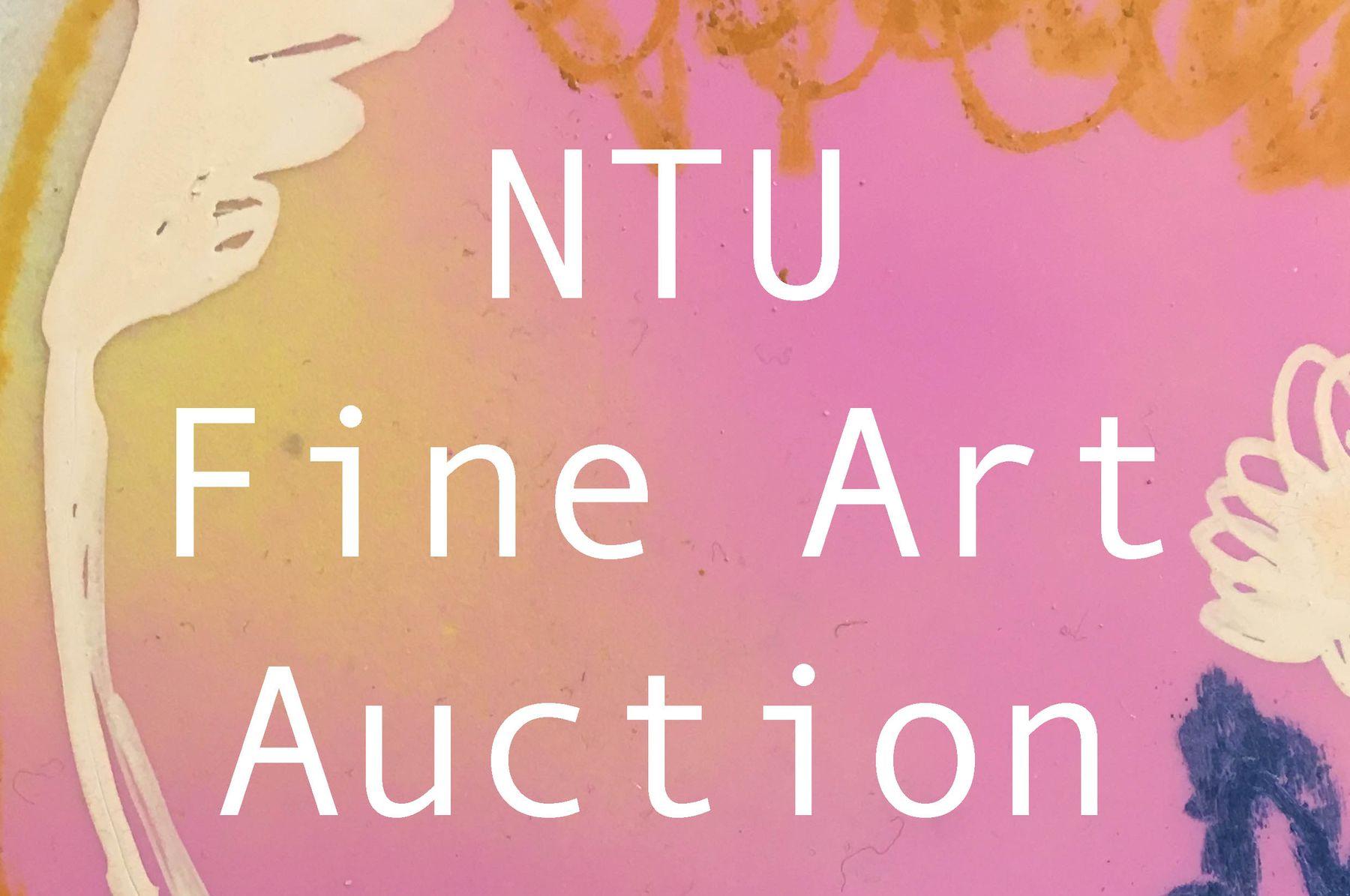 NTU Fine Art Auction 2018