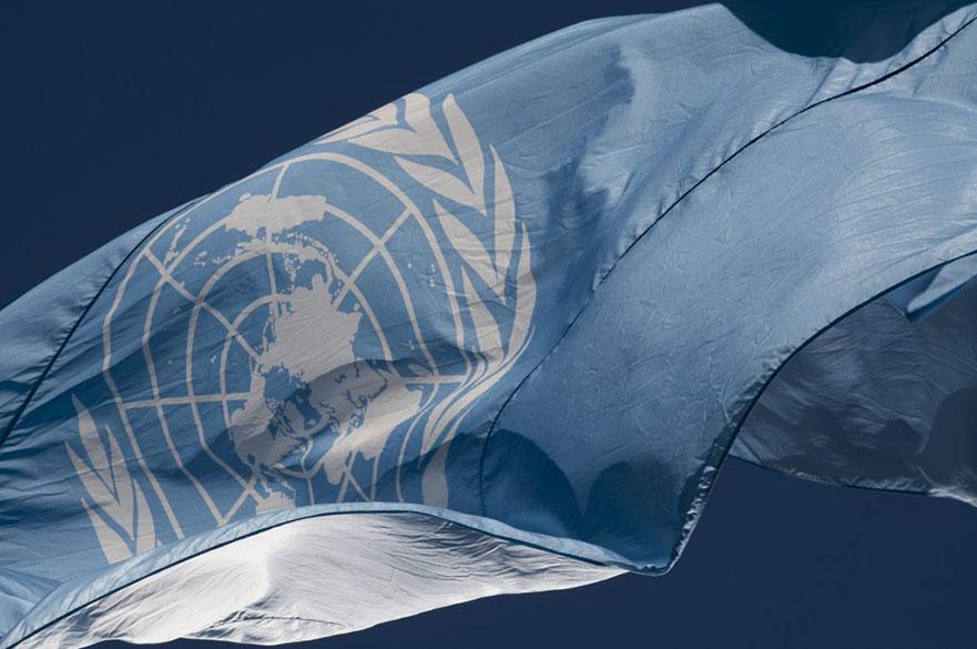 UN75 event image