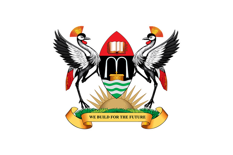Image result for Makerere University School of Public Health
