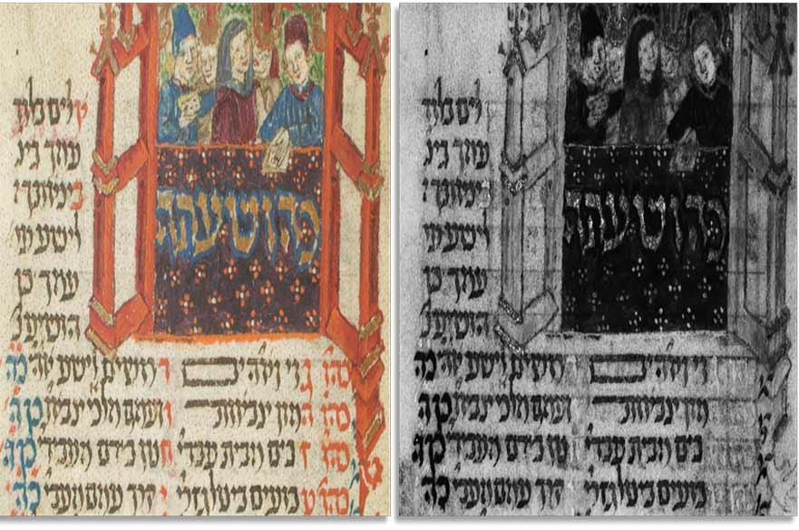 Hebrew Picture
