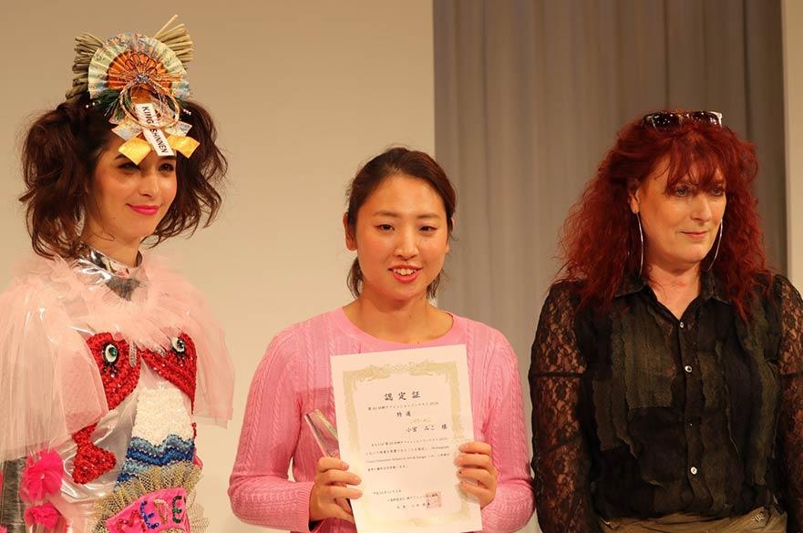 Miko Komiya receiving award