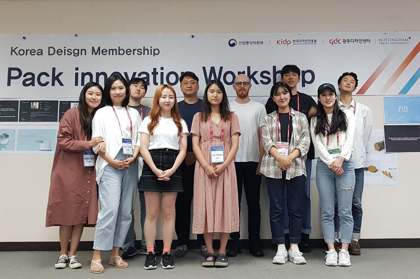 Undergraduate design students from the Korean Design Membership programme