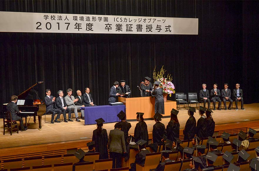 ICS College of Arts graduation ceremony