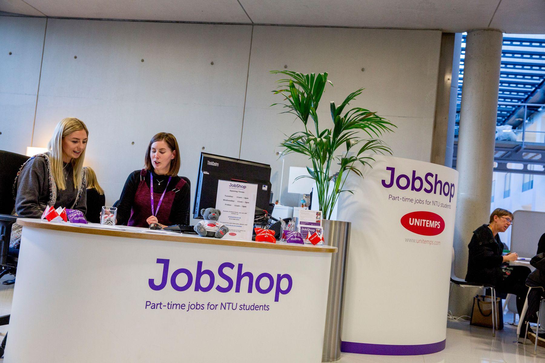 The Job Shop reception area