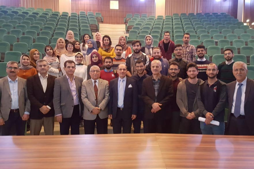 University of Sulaimani trip