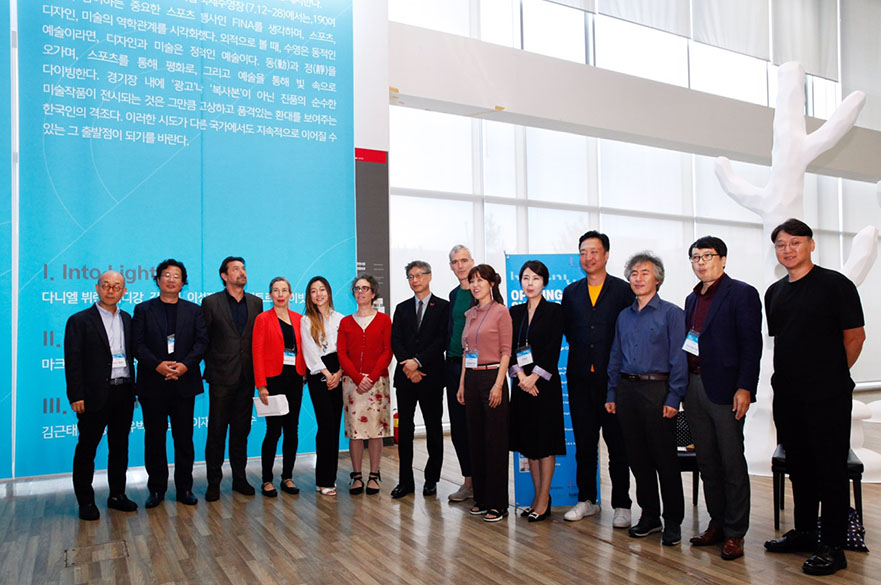 NTU academics at Gwangju Design Biennale 2019