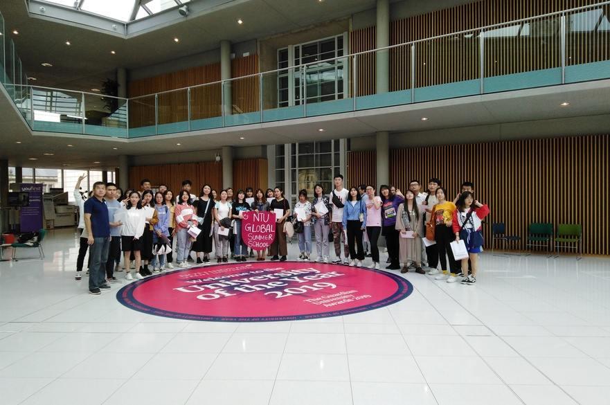 Global Summer School