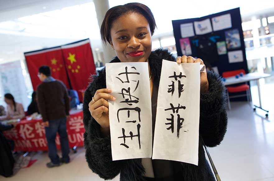 Girl with Mandarin Chinese text
