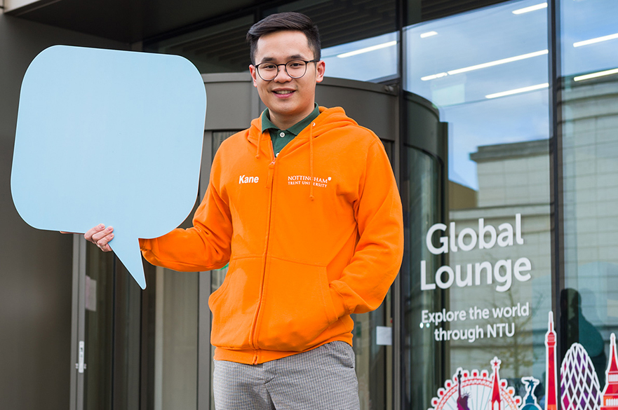 NTU Global lounge